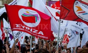 L'engagement de SYRIZA auprès du peuple grec/ élections législatives en Grèce ce 25 janvier 2015