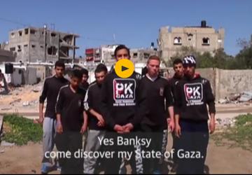 Gaza vidéo