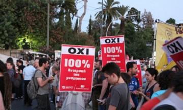 Grèce:un été en chute accélérée.