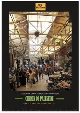 Voyage en Palestine du 12 au 20 avril - Inscriptions ouvertes !