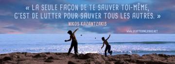 Je lutte donc je suis @ Cinéma Le Dietrich Poitiers | Poitiers | Poitou-Charentes | France