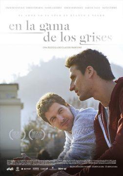 En la gama de los grises @ Cinéma Le Dietrich Poitiers | Poitiers | Aquitaine Limousin Poitou-Charentes | France