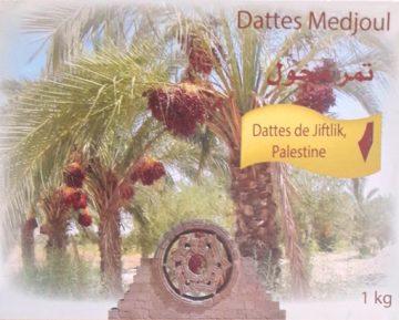 Des dattes de Palestine à Poitiers