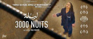 Ciné-débat avec le Comité Palestine 86 @ cinéma Les 400 coups | Châtellerault | Nouvelle-Aquitaine | France