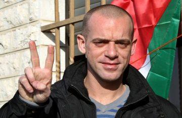 """""""Libérez Salah Hamouri !"""" Rassemblement lundi 11 septembre à 18heures à Poitiers"""
