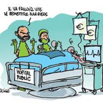 Projection-Débat : L'hôpital en état d'urgence @ maison du peuple (Salle TIMBAUD – Rue St PAUL) | Poitiers | Nouvelle-Aquitaine | France
