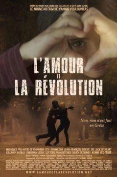 L'amour et la révolution @ Cinéma Le Dietrich | Poitiers | Nouvelle-Aquitaine | France